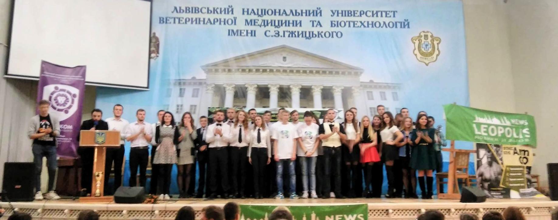 Результат 10-го кубку КВН ЛНУВМтаБТ ім. С. З. Гжицького