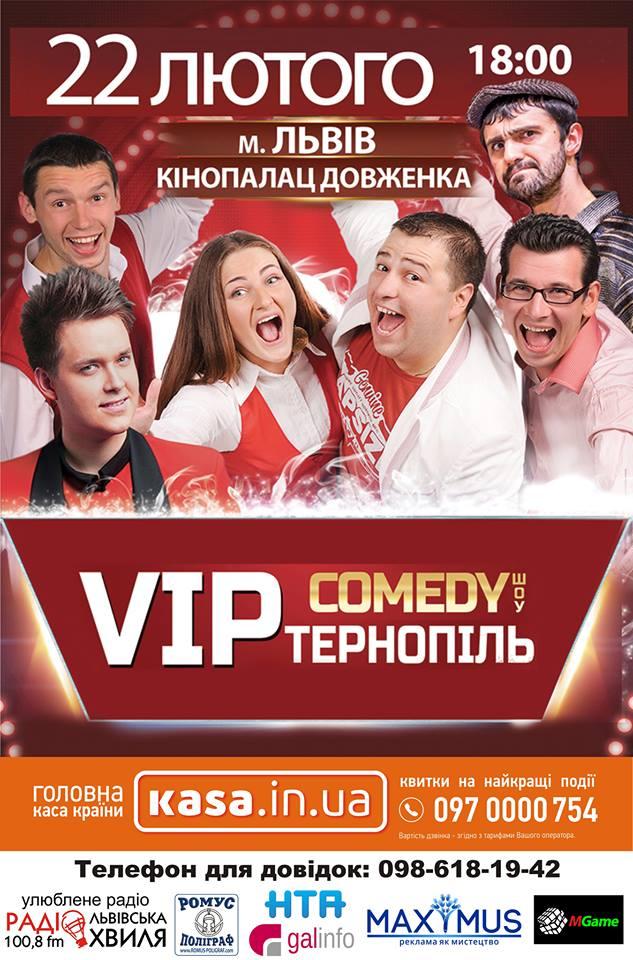 VIP Тернопіль – Comedy Шоу