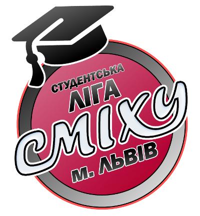 Результат Фіналу Студентської Ліги Сміху Львова